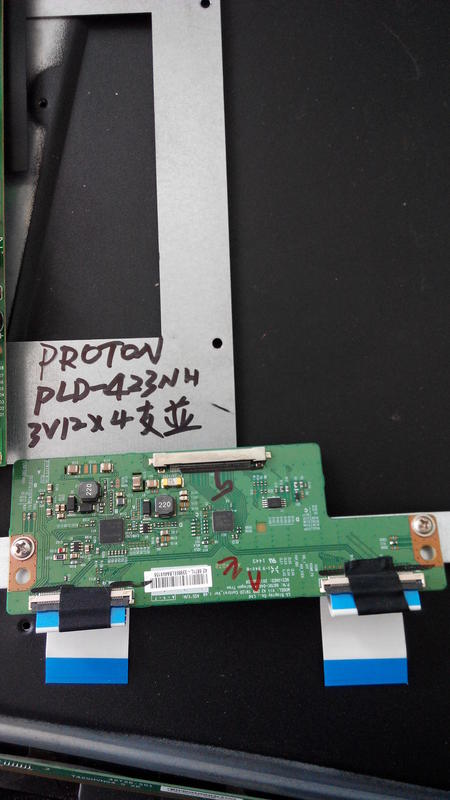 PROTON PLD-423NH 普騰LED液晶電視 良品邏輯板 V13 42 DRD TW120 6870C-0469