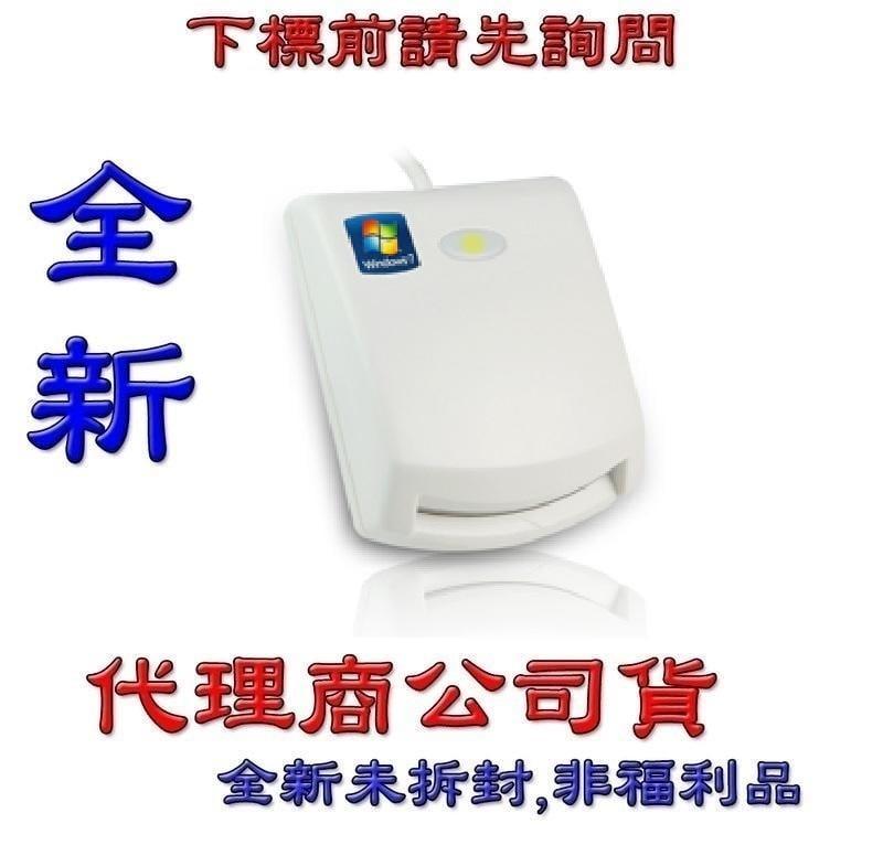 《巨鯨網通》全新@ EZ100PU 多功能ATM晶片讀卡機 網路報稅小幫手