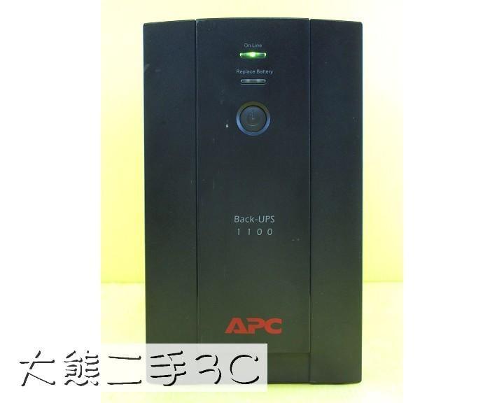 出清價【大熊二手3C】 UPS - APC - 離線式 Back BC1100U-TW 1100VA 120V 660W