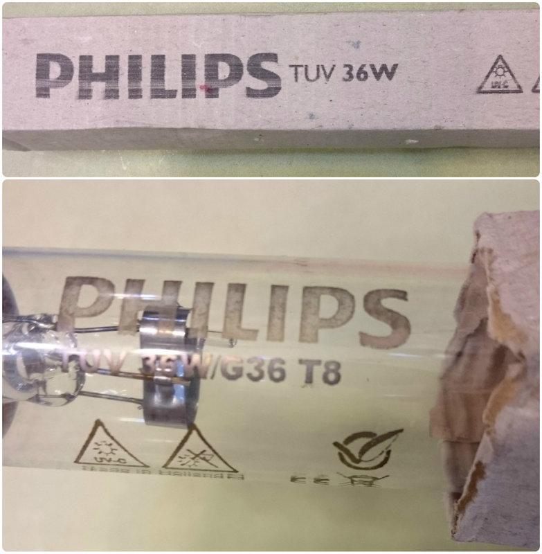 【lighting168】PHILIPS飛利浦4尺TUV36W40W G36 T8 紫外線殺菌燈組 含燈座 插頭