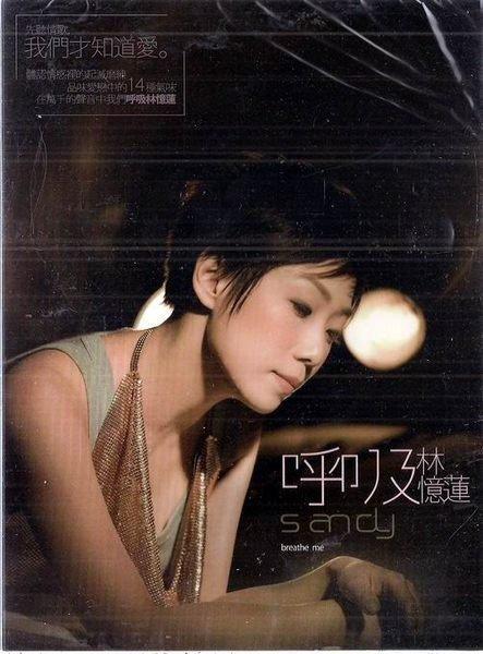 【正價品】林憶蓮 // 呼吸 林憶蓮 ~ EMI、2006年發行