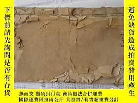 古文物罕見【咸豐六年的手抄醫書】露天25719 罕見【咸豐六年的手抄醫書】