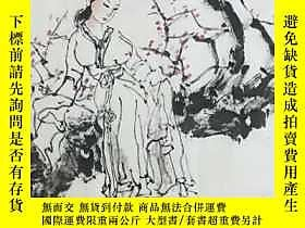 古文物罕見【 】、【楊善深】 著名畫家、手繪四尺斗方人物畫(68*68CM)買家自鑑露天237495 罕見【 】、【楊善