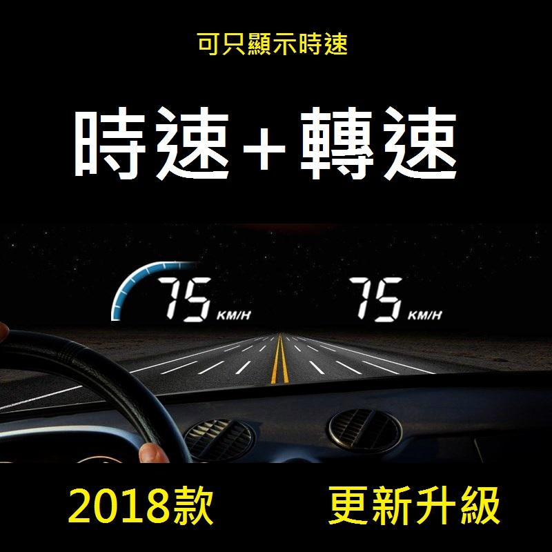 Toyota豐田 Previa A101 OBD2 HUD 抬頭顯示器