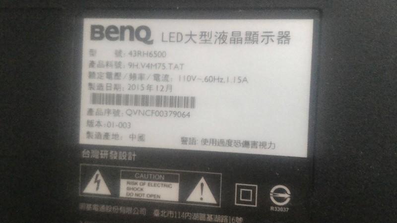 明基BenQ 43RH6500 LED液晶電視 43吋 零件拆賣