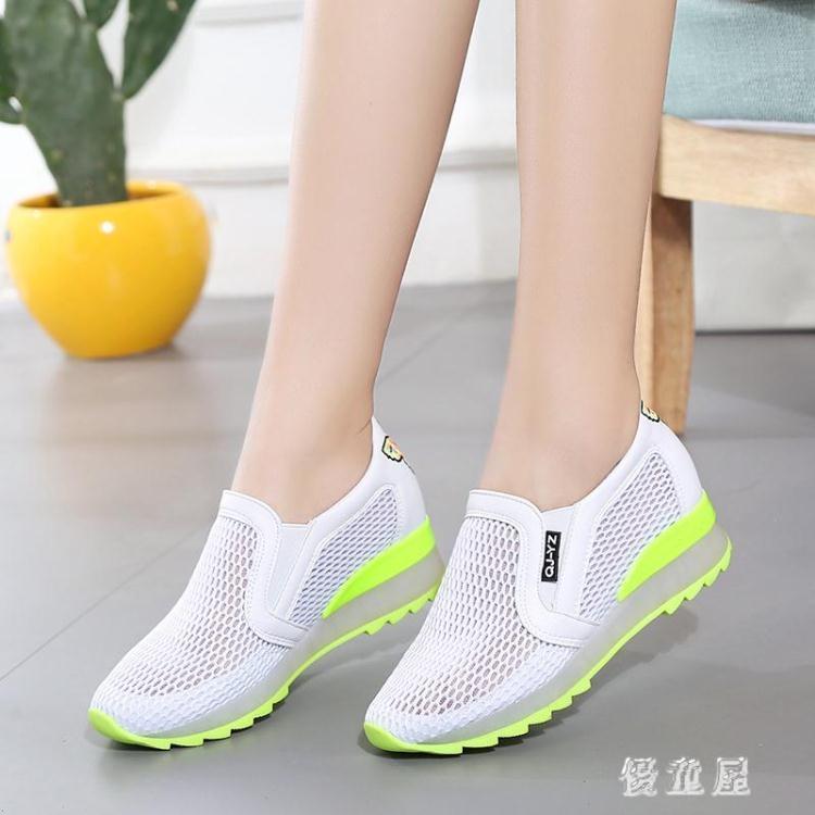 樂福鞋 運動涼鞋2019夏季新款韓版潮流網布透氣舒適外穿厚底坡跟女鞋 QG28984❤❤--一級棒