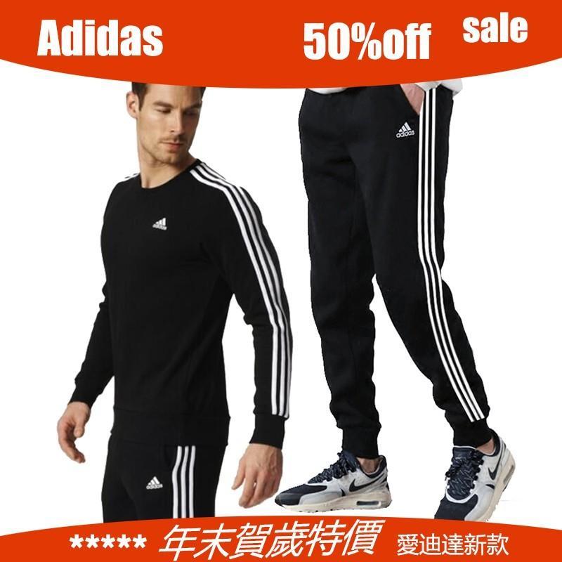 秋冬新款Adidas 愛迪達 舒適透氣 男頭套衛衣 套裝 運動套裝 休閑套裝 (長褲長袖衣服) 棉質套裝 男款