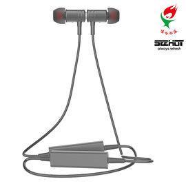 BKphone 嘻哈 BT4.1 運動型鋁合金智能磁控音樂藍牙耳機(SBS-086) 磁吸耳機 藍芽耳機
