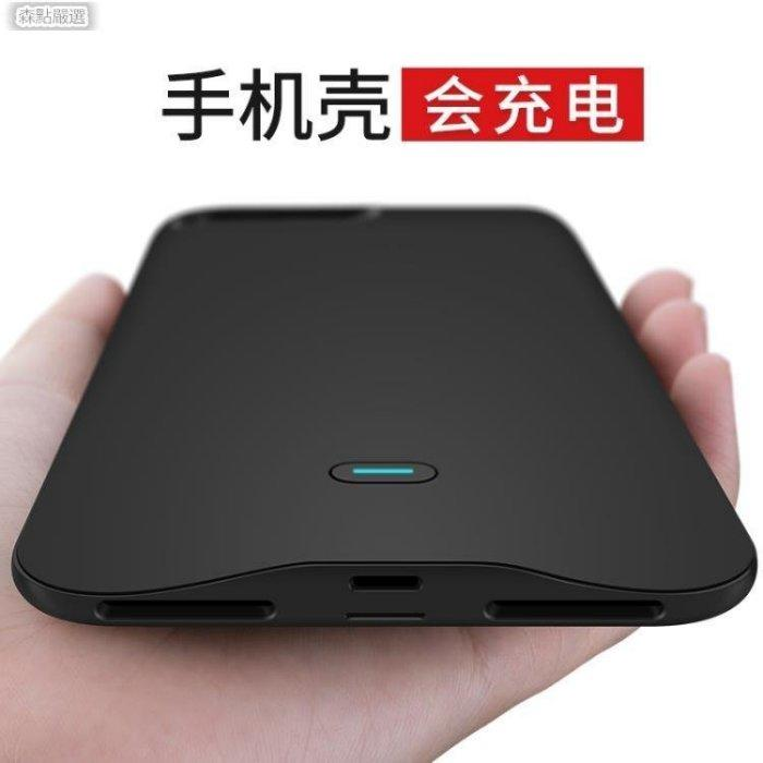 iphone7無下巴行動電源 7plus專用超薄手機殼移動電源SD3204~~