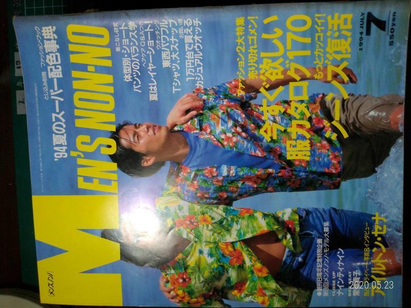 日本原裝進口_男性時尚雜誌_MEN'S NON-NO_7成~9成新_隨機出貨或指定商品出貨皆可  具收藏價值