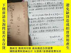 古文物罕見中國和平出版社劉斌信札一通一頁16開、露天206628 罕見中國和平出版社劉斌信札一通一頁16開、 劉斌