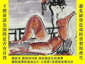 古文物罕見【 】、【薛林興】、 國家一級美術師、中美協會員、手繪斗方人物畫、33買家自鑑。露天237495 罕見【 】、