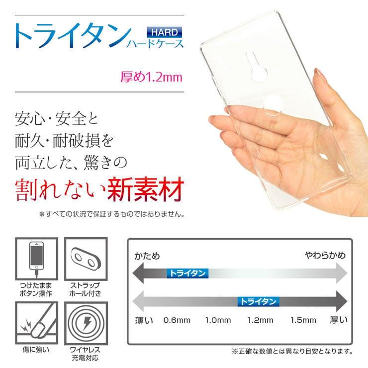 〔SE〕日本 RASTA BANANA Sony Xperia XZ3 Toraitan材質全透明硬殼 1.2mm厚