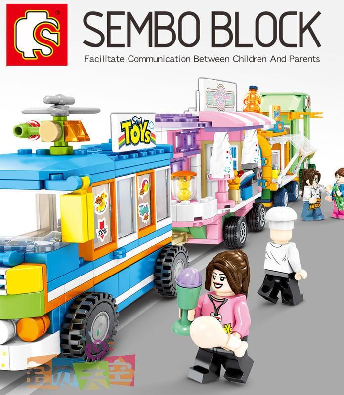 ◎寶貝天空◎【森寶 601115 麻辣燙小餐車】小顆粒,迷你街景,城市系列,攤販小販餐車,可與LEGO樂高積木組合玩
