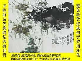 古文物罕見【 】【王明明】國家一級畫家,中國美協副主席、北京美協主席、手繪四尺斗方人物畫(68*68CM) 1買家自鑑。