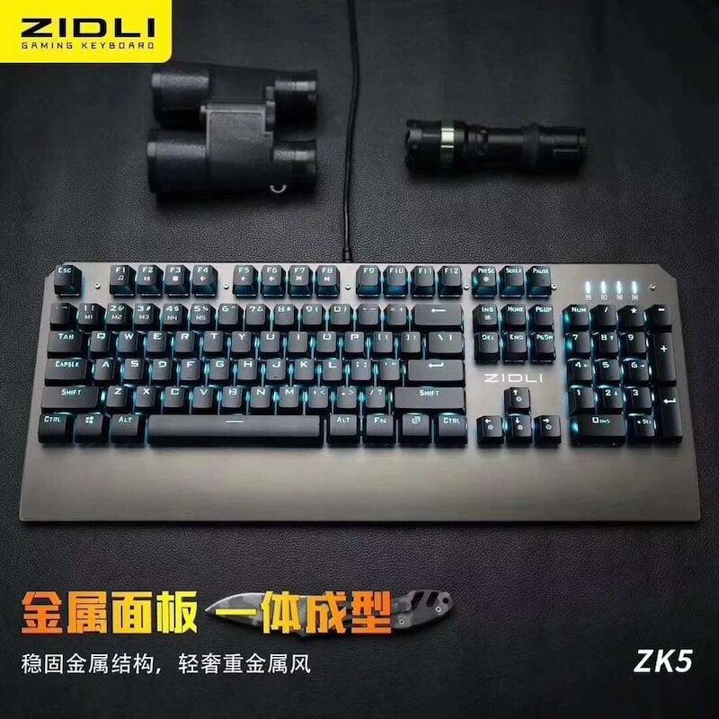 全館免運 ZIDLI磁動力ZK5機械光軸鍵盤防塵防水網吧網咖吃雞游戲CF電競鍵盤