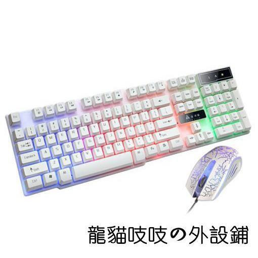 免運 金河田KM015 有線USB鍵鼠套裝懸浮按鍵機械手感發光鍵盤鼠標套裝