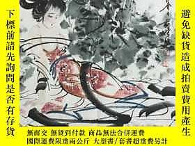 古文物罕見【 】、【薛林興】、 國家一級美術師、中美協會員、手繪斗方人物畫、37買家自鑑露天237495 罕見【 】、【