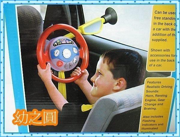 *幼之圓*方向盤 車內專用 哥哥 弟弟的最愛  有音效的ㄜ