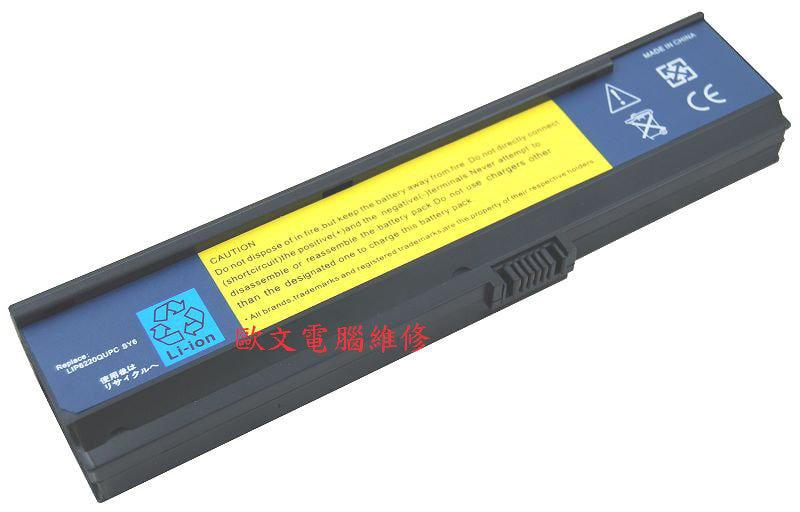 歐文電腦維修~全新 宏碁 LC.BTP00.002 LC.BTP01.006 LIP6220QUPC SY6 電池 6芯 6Cell 筆記型電池 筆電電池 SONY電芯