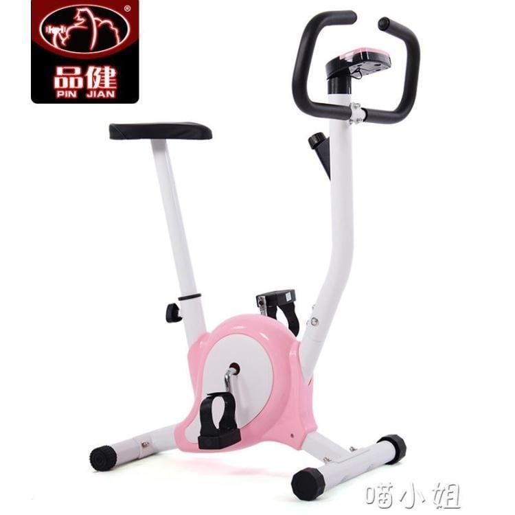 家用健身車腳踏車 迷你動感單車室內自行車單車健身運動器材 igo