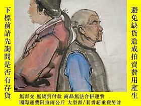 古文物罕見西安王大磊早年畫作2露天170886 罕見西安王大磊早年畫作2