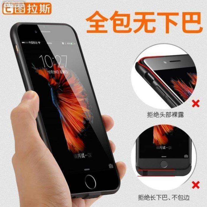 圖拉斯蘋果6無下巴行動電源電池iPhone6Plus專用SD3204~~
