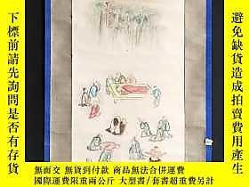 古文物罕見B4272:迴流人物故事圖軸露天228357 罕見B4272:迴流人物故事圖軸