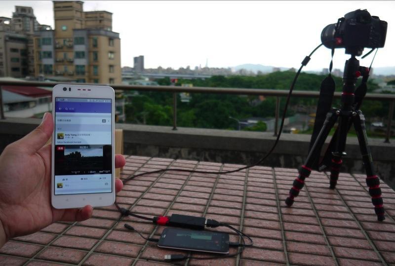 FEBON168 plus UVC 免驅hdmi擷取器 擷取卡 手機讓攝影機直播實況 camerafi live