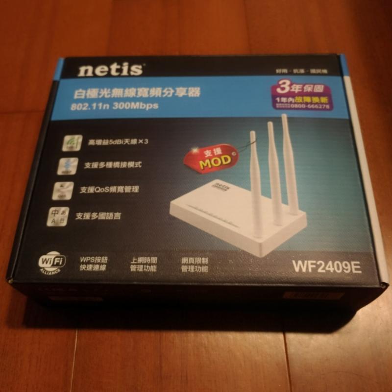Netis WF-2409E無線ip分享器