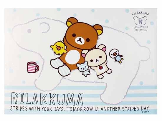 正版授權 SAN-X RILAKKUMA 拉拉熊 多功能止滑墊 墊板 桌墊 餐墊