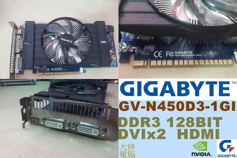 【 大胖電腦 】技嘉 GV-N450D3-1GI 顯示卡/HDMI/128BIT/保固30天 良品 直購價400元