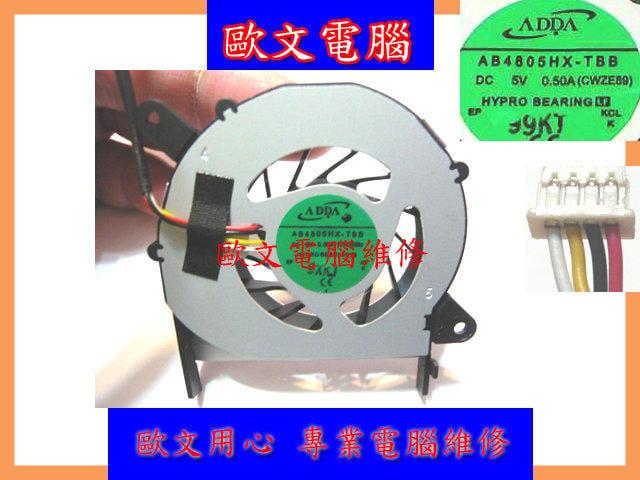 全新 宏碁 acer Aspire AS 1420 1420P 1425P 1820 1820PT 1820PTZ 1825 1825PT 1825PTZ ZE8 ACF40 CPU風扇 筆電風扇 散熱器
