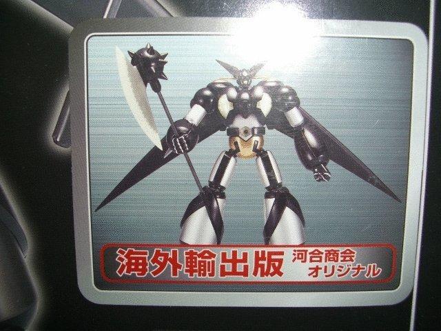 日本正版新世紀合金_新蓋特機器人海外限定版