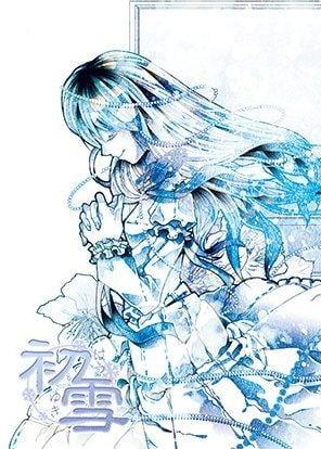 【二次元專賣店】原創AVG遊戲「給寧靜的雪」導覽攻略本-初雪《作者:KisekiXKiseki》