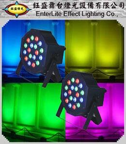 @舞台燈光小舖@劇院照明 櫥窗展示 3W18顆 投射燈 商場照明 PAR56 室內設計 LED照明燈 ELD5618