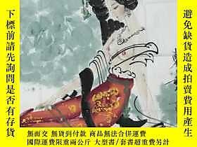 古文物罕見【 】、【薛林興】、 國家一級美術師、中美協會員、手繪斗方人物畫、34買家自鑑露天237495 罕見【 】、【