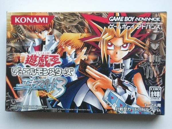 GBA 遊戲王EX3 特典卡3張 日版全新未拆封