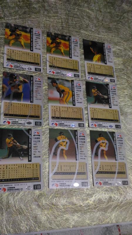 【歡迎 賣場多項合併寄件】【1994 職棒五年】中華職棒5年 球員卡 兄弟象隊 102~114(背後隊徽版本)