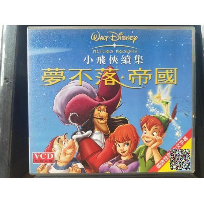 影音大批發-V03-091-正版VCD-動畫【小飛俠續集:夢不落帝國】國語發音 迪士尼(直購價)