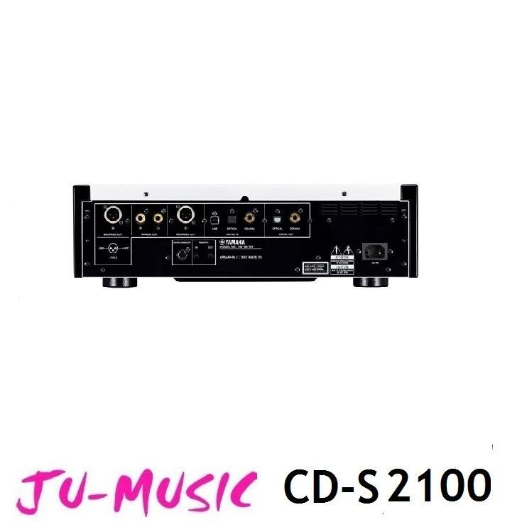 造韻樂器音響- JU-MUSIC - YAMAHA CD-S2100 播放機 CD播放機『公司貨,免運費』
