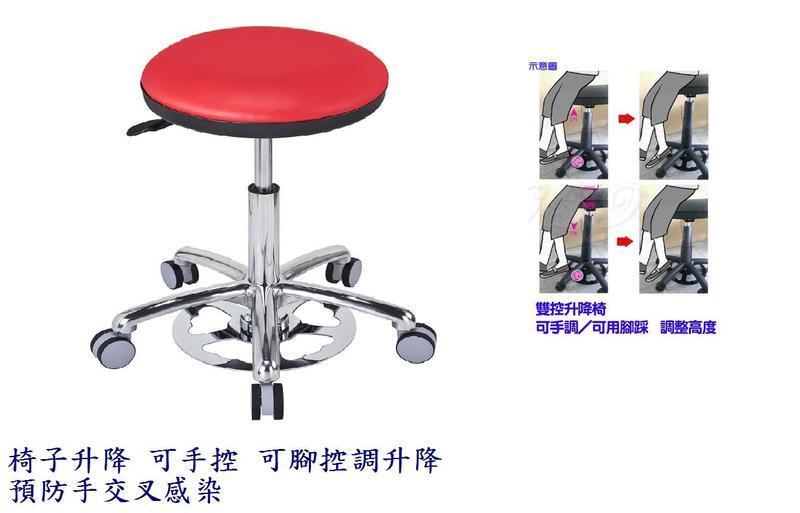 H3 家的椅子 診療椅 醫療 醫美診所 食品加工廠《可手控 可腳控》貨到付款免運費