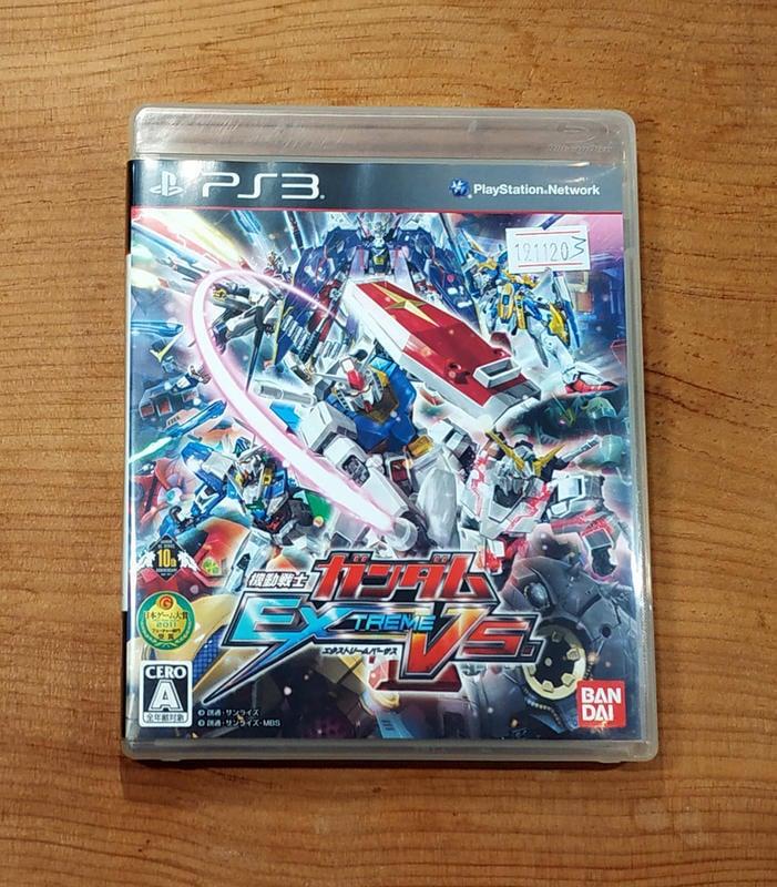 便宜賣!PS3日版遊戲- 機動戰士鋼彈 極限 VS.(7-11取貨付款)
