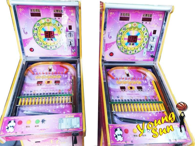 暑假同樂 中古粉色魔法彈珠台 彈珠台 兒童彈珠遊戲機 可愛彈珠台 大型電玩販售 陽昇國際.