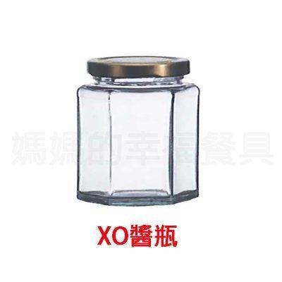 【媽媽ソ幸福餐具】288cc 空六角玻璃罐/六角瓶/XO醬瓶/干貝醬/醬菜瓶/花瓜瓶/母乳奶瓶/辣椒醬瓶