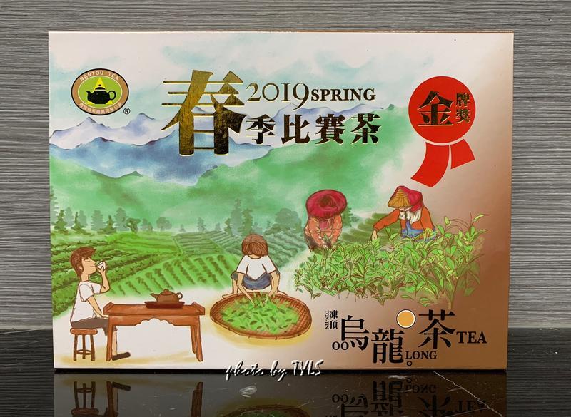 2019年 春季 南投縣茶商公會比賽茶 凍頂烏龍茶 金牌獎 優惠1800元/斤