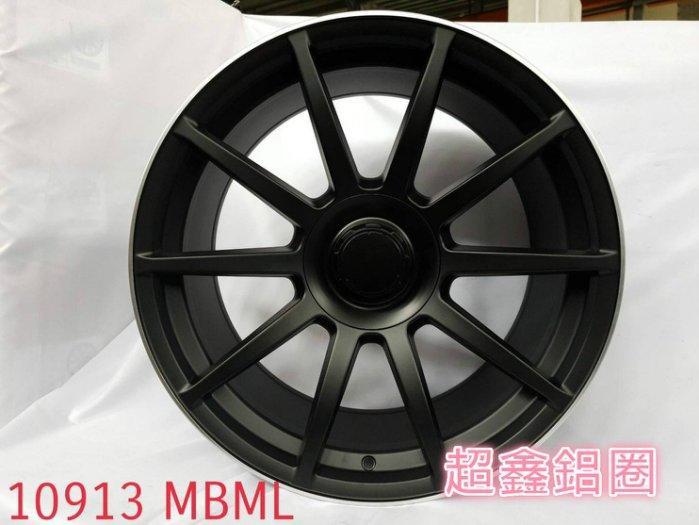【A-638】 19吋鋁圈 類 AMG S63 19吋 5孔112 前後配 消光黑 W212 W211 W220 CL