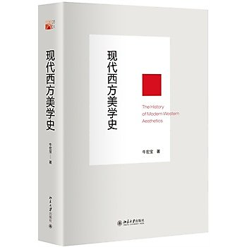 [尋書網] 9787301242698 現代西方美學史 /牛宏寶(簡體書sim1a)