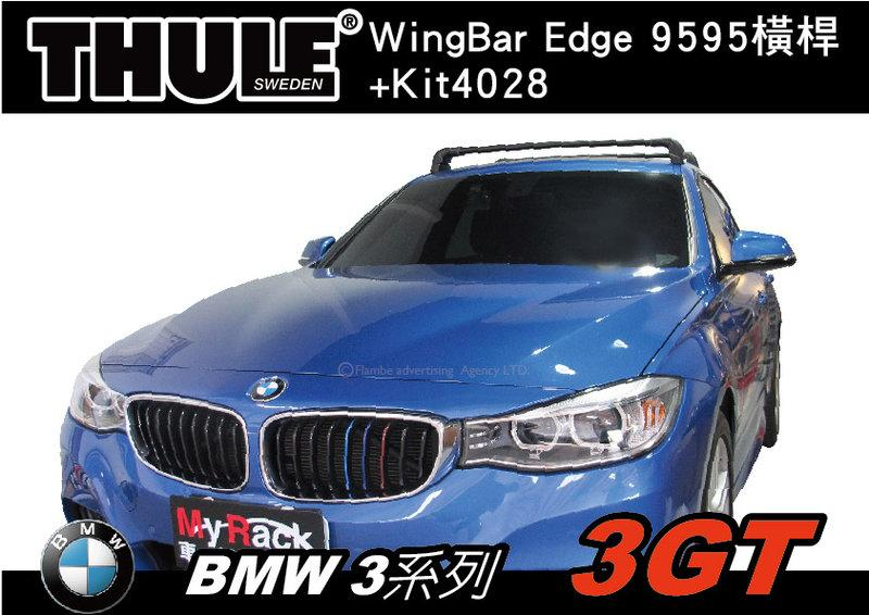 ||MyRack|| BMW 3系列 3GT 車頂架 THULE  Wingbar Edge 9592B+Kit4028