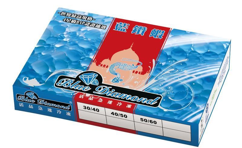 (食魚)~~頂級藍鑽蝦30/40(1kg) 肉質甘甜 蝦中極品 美味無法擋 還有白蝦供選擇
